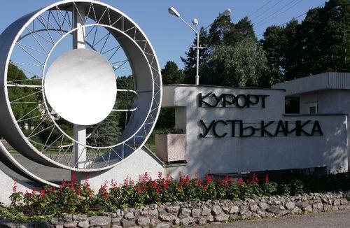на курорте Усть-Качка